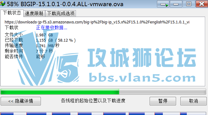 F5 2020最新版VE虚拟机版BIGIP-15.1.0.1-0.0.4.ALL-vmware.ova - 攻城狮论坛 - F5 2020最新版VE虚拟机版BIGIP-15.1.0.1-0.0.4.ALL-vmware.ova